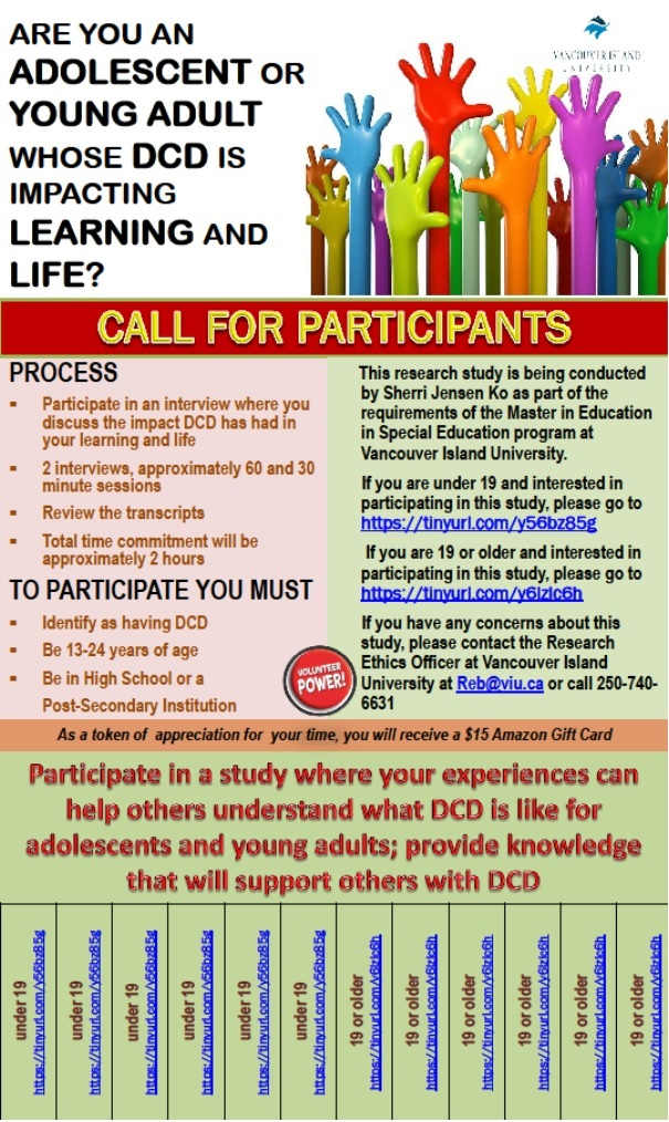DCD study poster and call for participants